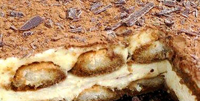 Easy Tiramisu Dessert Recipe